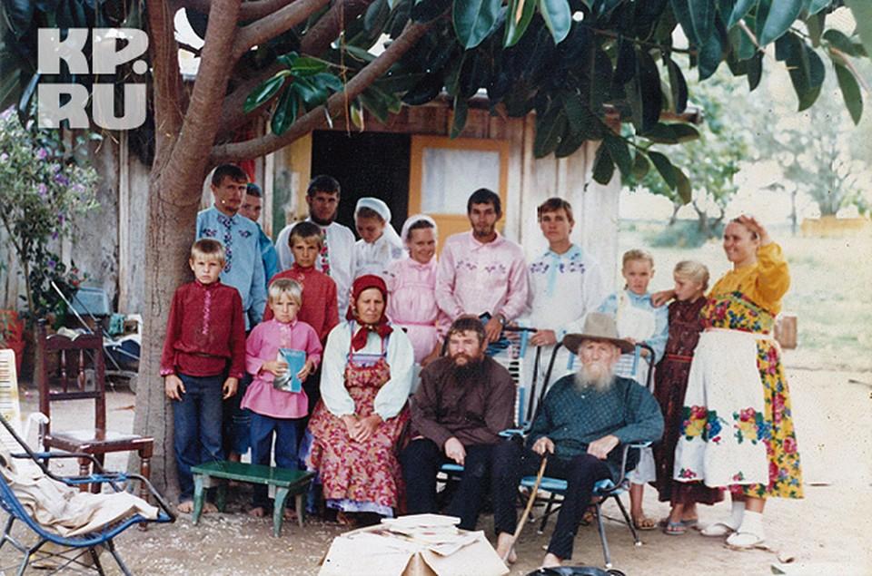 Не вся семья староверов решилась на переезд за океан