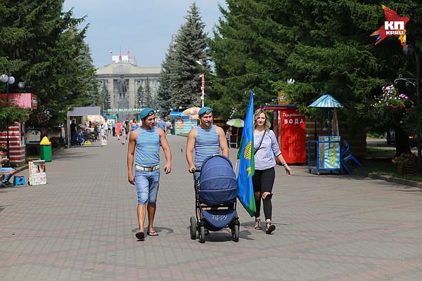 В Красноярске отметили день ВДВ bf868c6d5a8