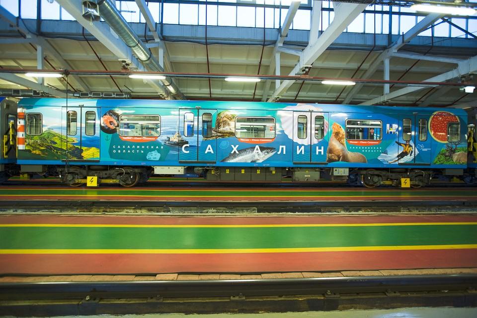«Дальневосточный экспресс» начал курсировать в Московском метро