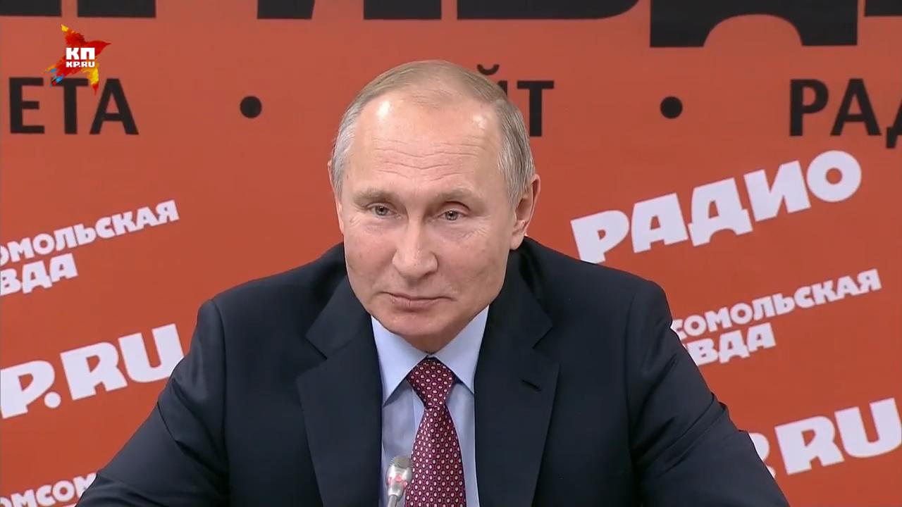 Песков объяснил формулировку международного поздравления Путина с 9 Мая