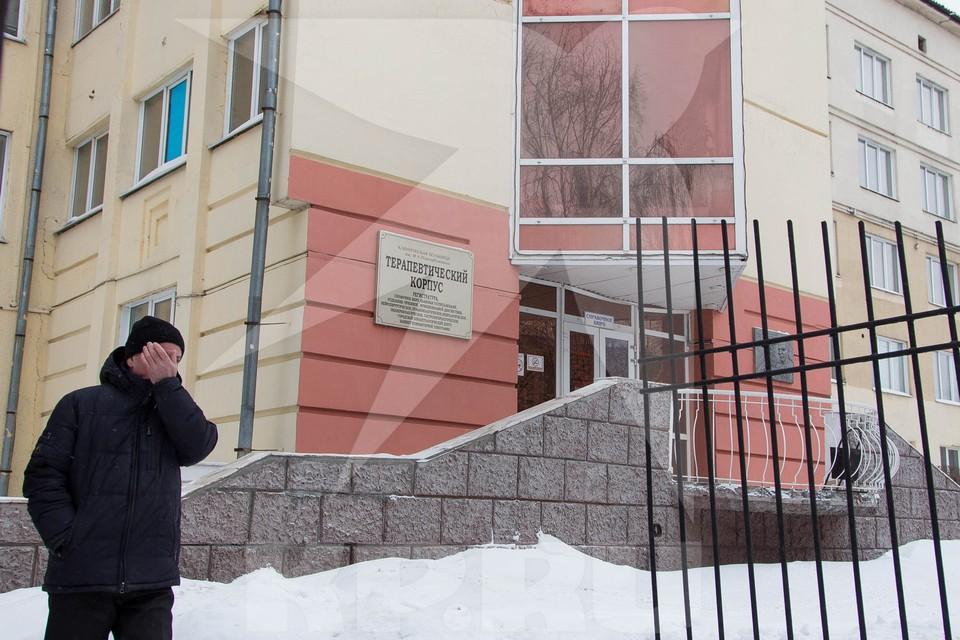 В Кемерове из-за сообщения о бомбе эвакуировали сотрудников и пациентов городской больницы №3