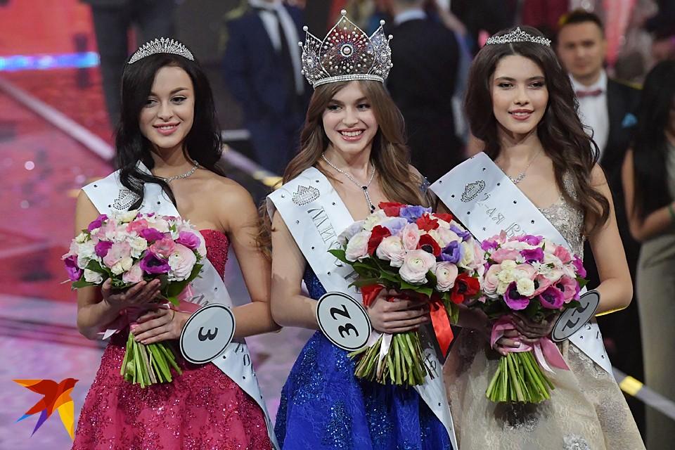 """В Москве состоялся финал конкурса """"Мисс Россия-2019"""""""