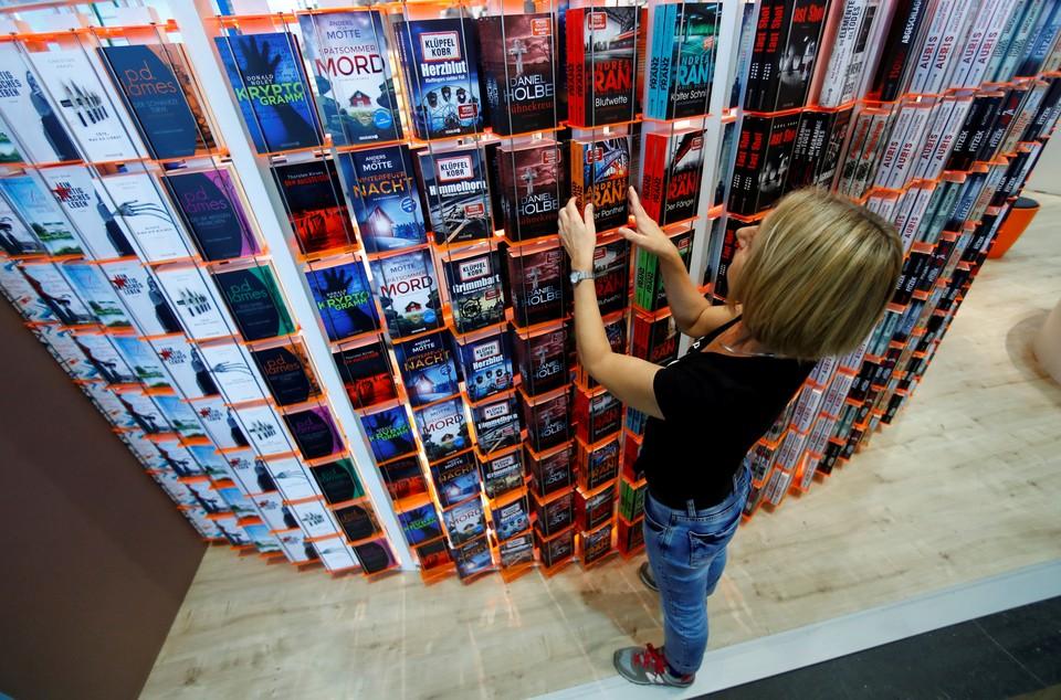 В немецком Франкфурте всё готово к открытию одной из крупнейших книжных выставок Европы.