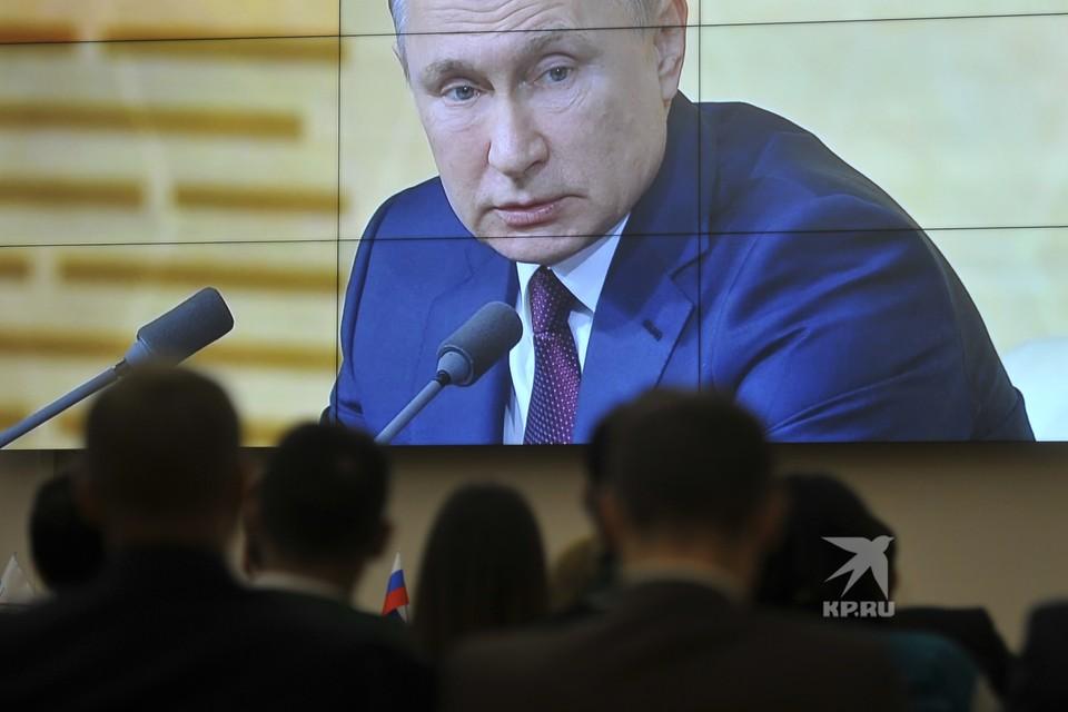Члены ОНФ в библиотеке им.Белинского смотрят пресс-конференцию Владимира Путина