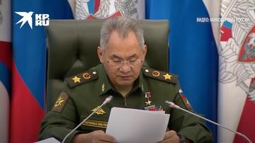 Заседание совместной коллегии министерств обороны России и Беларуси