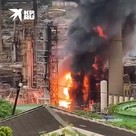 В ЮАР произошел взрыв на нефтеперерабатывающем заводе