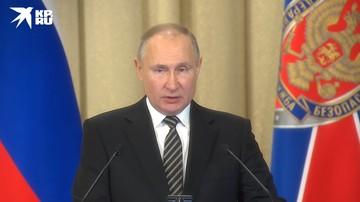 Путин: В 2020-м предотвращено 72 преступления террористической направленности