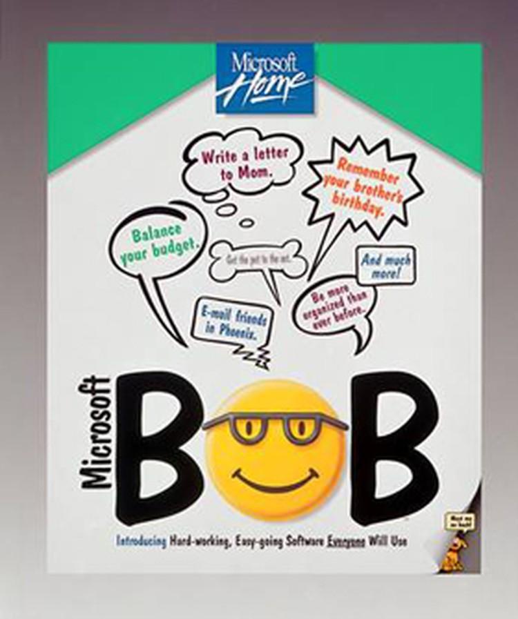 Коробка от BOBa. Смешно?