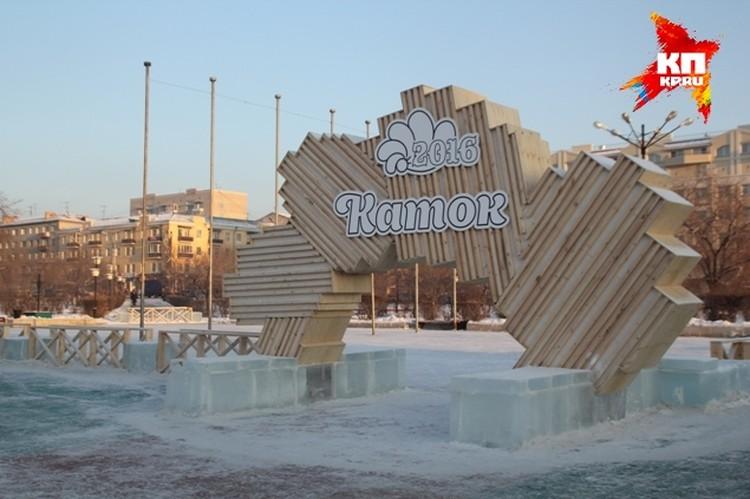 Все желающие могут покататься на коньках прямо в центре площади