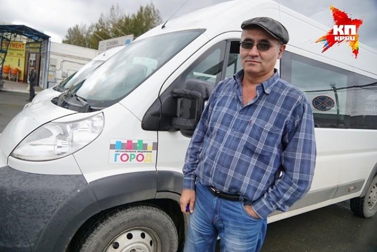 У водителя кредит и большая семья, но найденное богатство он решил вернуть пенсионерам
