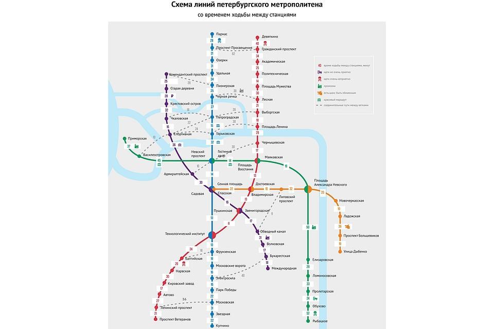 карта схема метрополитена санкт-петербурга
