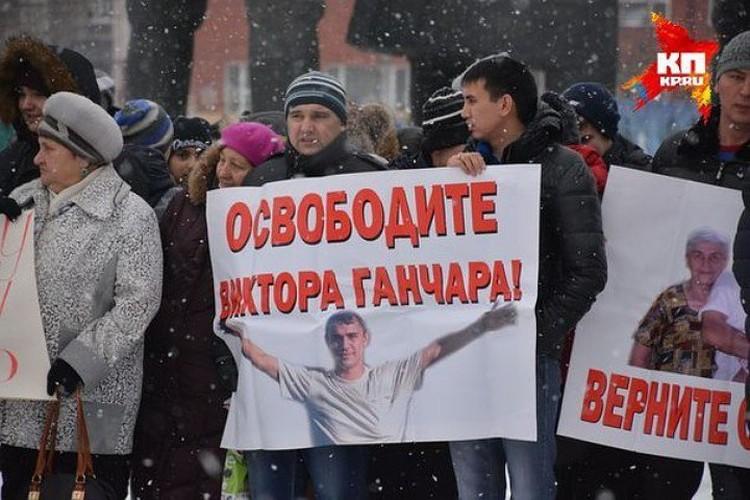 Змиой в Новосибирске провели несколько акций в поддержку Ганчара.