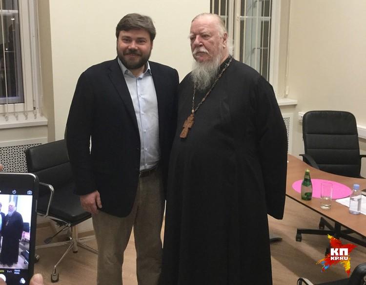 Это телеканал русского православного большинства