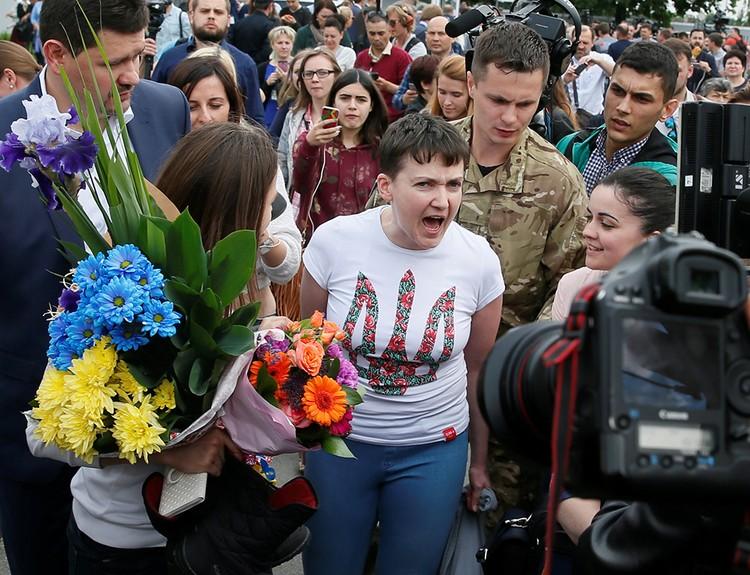Народ открыто подговаривал ее собрать новый Майдан и скинуть ненавистного Порошенко