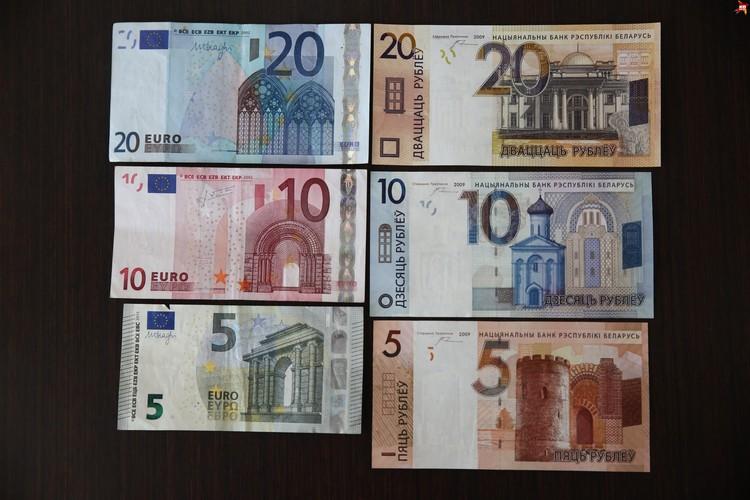 Белорусы сразу заметили, что новые белорусские деньги похожи на евро. А живьем это еще заметнее, не перепутать бы! На всякий случай подсказываем: евро – слева, рубли – справа.
