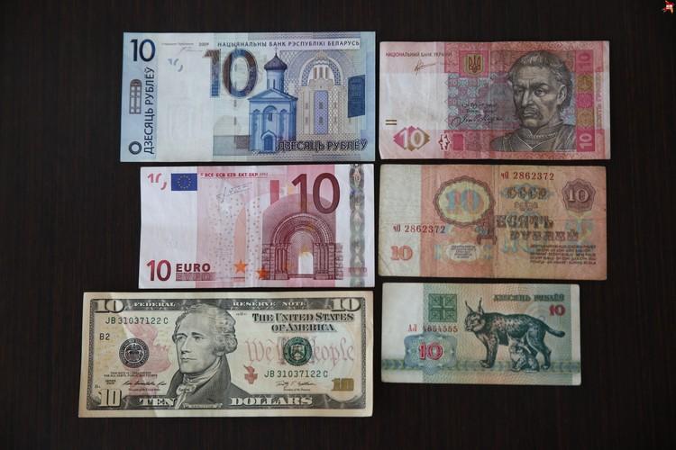 """И """"десяточки"""". Порядок тот же: новый белорусский рубль, евро, доллар США, украинская гривна, советский рубль, первые белорусские рубли."""