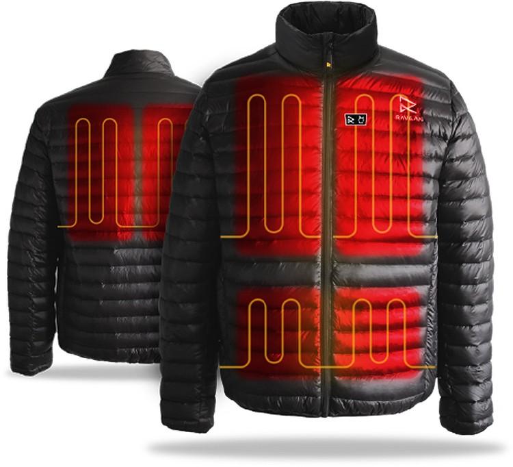 Куртка-трансформер с обогревателем Ravean