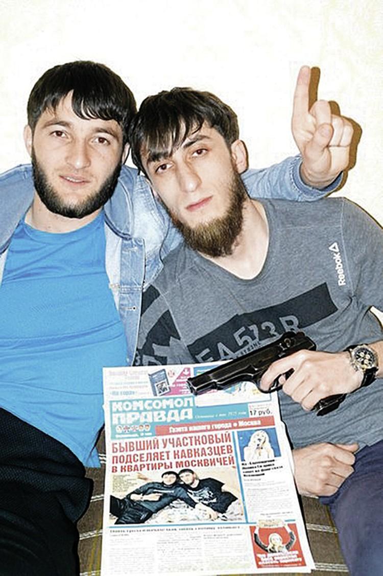 Задача молодых кавказцев была сделать житье-бытье других жильцов невыносимым