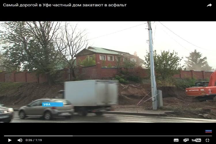 фото: скриншот видео Россия-Башкортостан