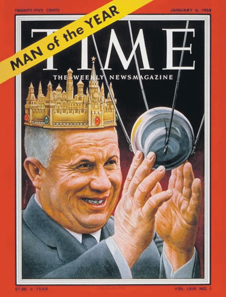 Высмеивая Хрущева, западные СМИ все-таки не могли игнорировать успехи СССР в космосе.