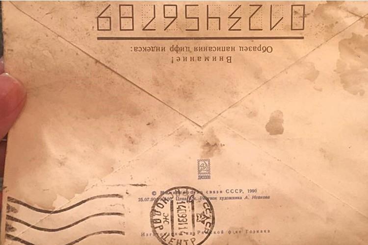 Сам конверт был вообще напечатан в 1990-м году. Фото: соцсети