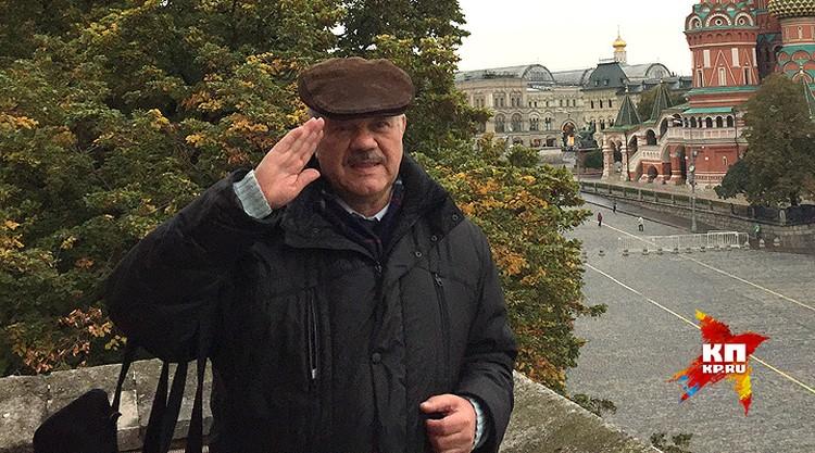 Александр Гамов на Кремлевской стене.