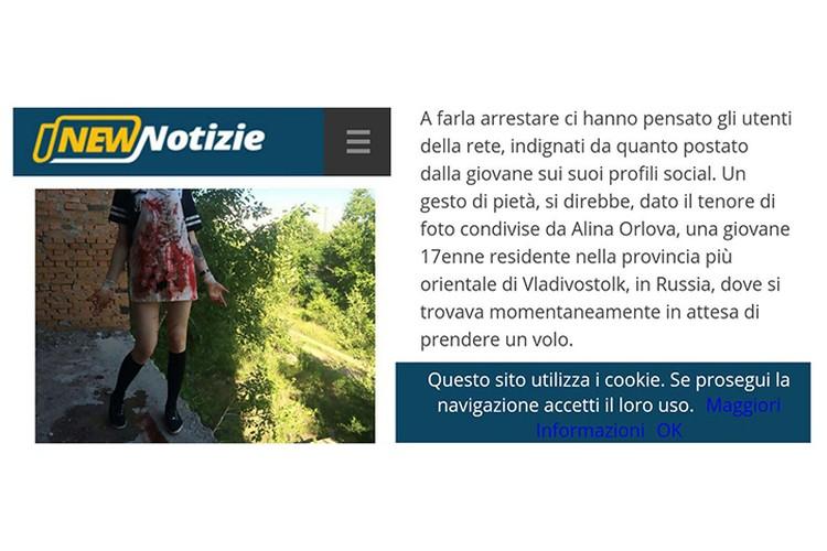 скриншот с сайта итальянского издания new notizie