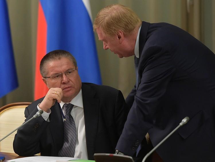 Чубайс предложил Улюкаеву стать первым замминистра финансов. Фото: Александр Астафьев/пресс-служба правительства РФ/ТАСС