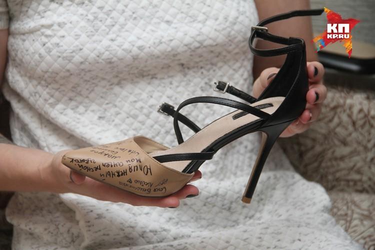 Та самая туфелька, из-за которой Юля повредила ногу во время проекта. Подруги оставили на ней свои автографы.