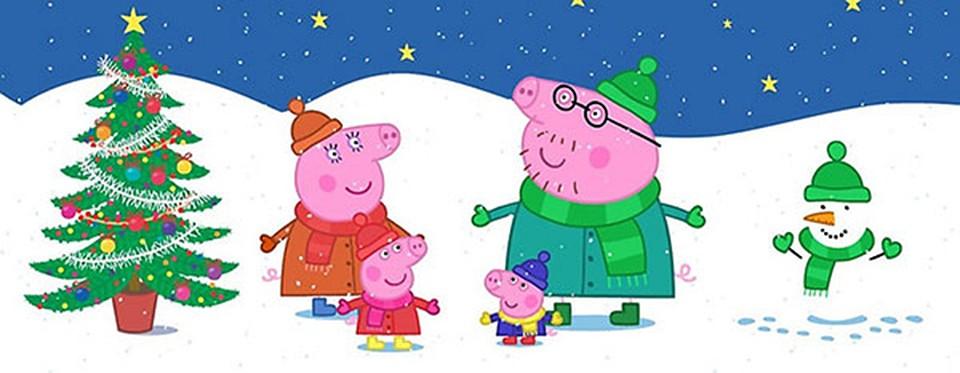 открытка с новым годом смешная со свинкой пеппой виноваты