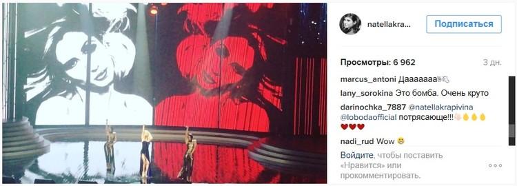 Фото: Instagram Нателлы Крапивиной.