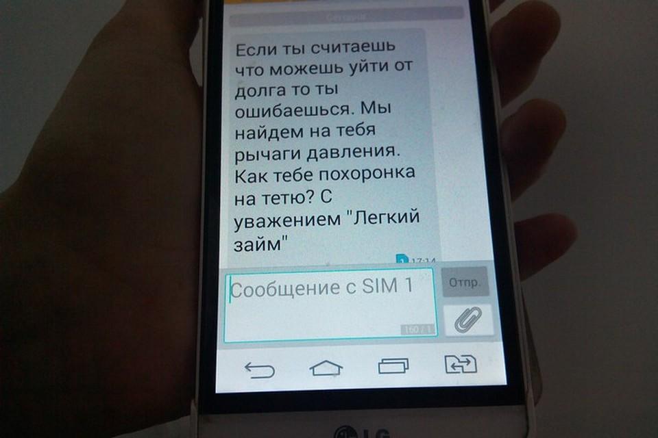 легкий займ иркутск телефон пежо 3008 самая низкая ставка по кредиту