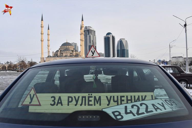 Учеба вождения в самом центре города