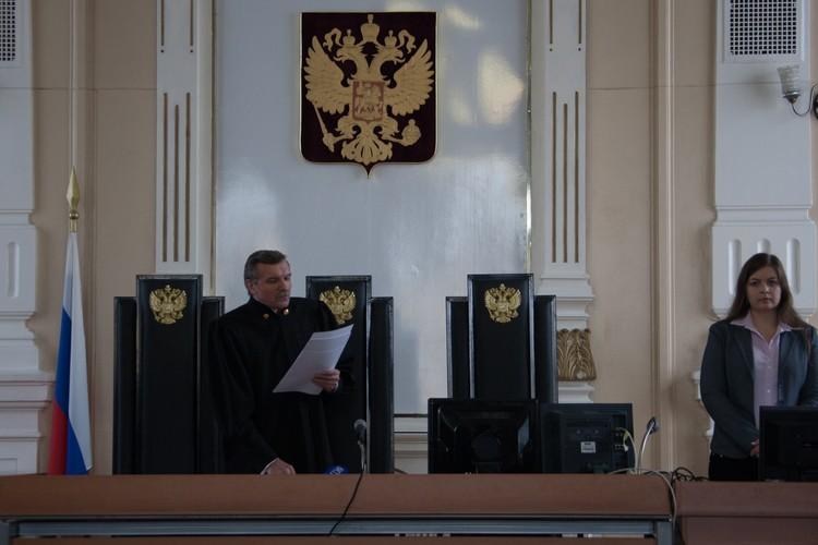 Приговор был вынесен 22 февраля