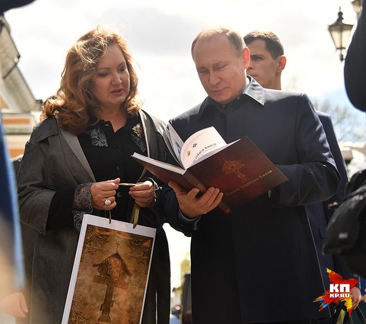 Анна Громова вручила президенту памятный фотоальбом