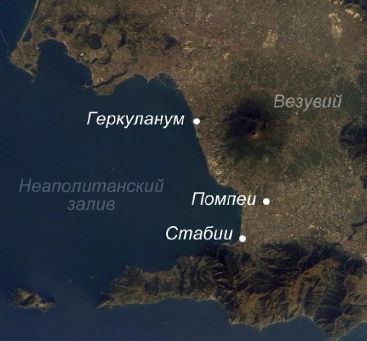 Конус вулкана Везувий и города, которые были уничтожены почти 2 тысячи лет назад.