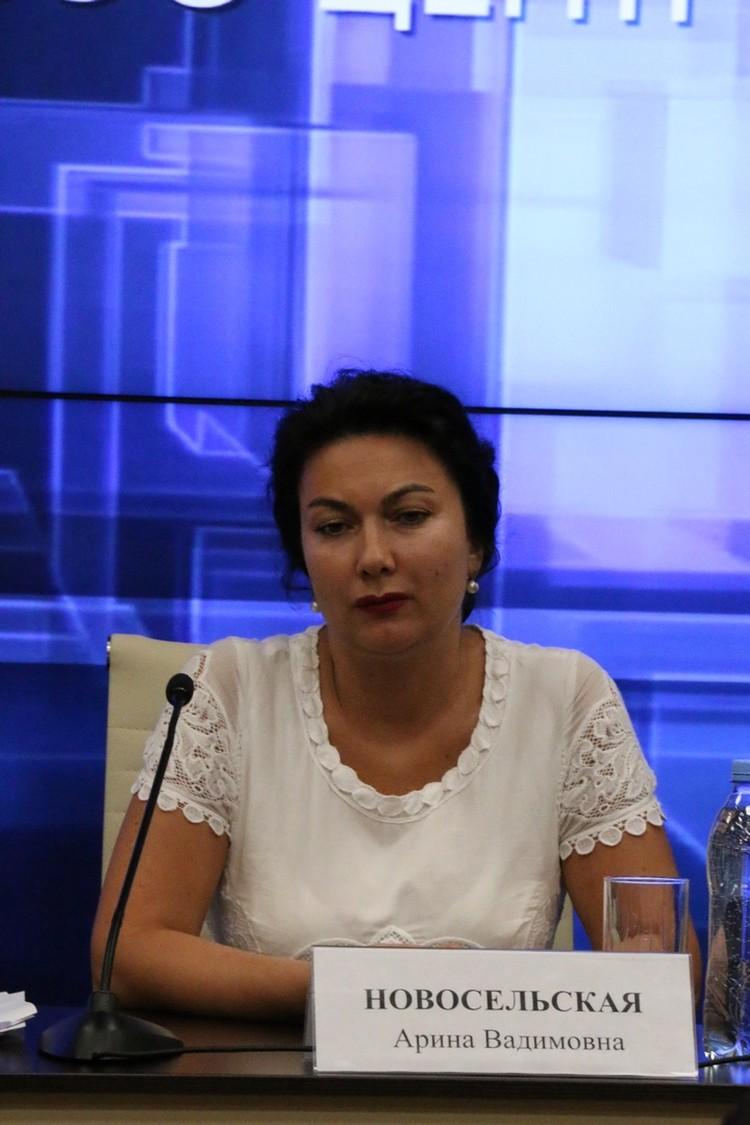 Министр культуры Республики Крым Арина Новосельская считает, что чиновникам нужно посмотреть сканадальный фильм до его официального выхода.
