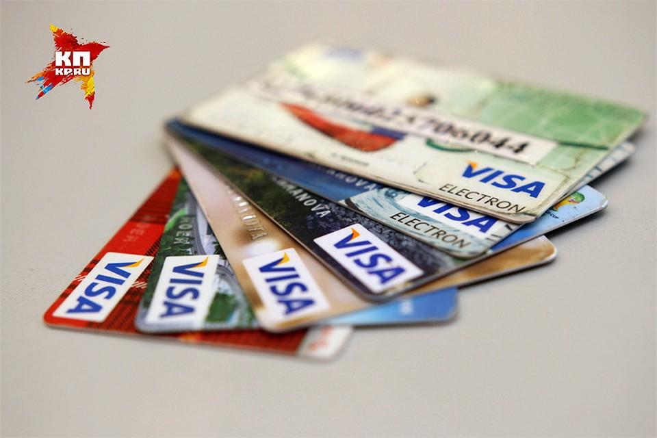 как получить кредиты в имву
