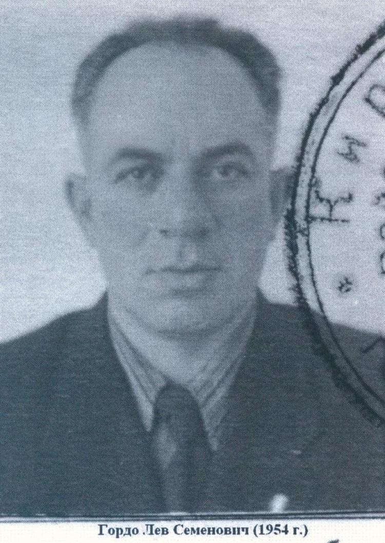 Лев Гордо был признан одним из главных виновных в свердловской трагедии 1959 года. Фото из архива фонда памяти группы Дятлова