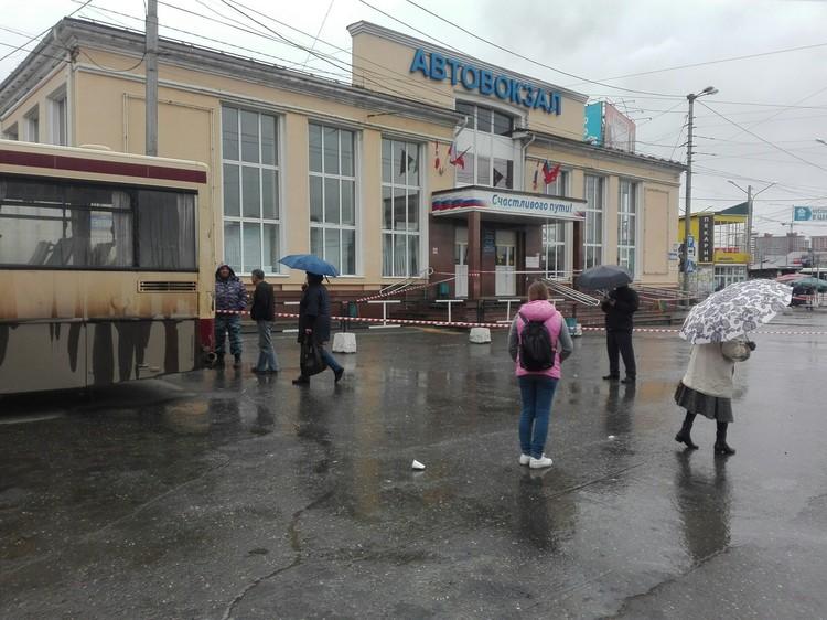 Автовокзал тоже эвакуировали из-за сообщения о заложенном взрывном устройстве