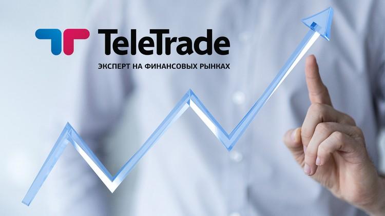 Телетрейд-вакансии размещены на сайте в Интернете
