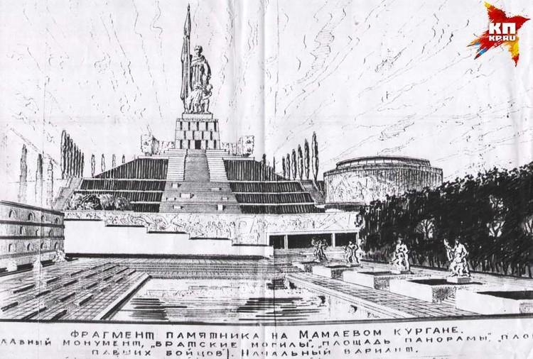 Фрагмент памятника на Мамаевом кургане. Первоначальный проект. Фото: Музей-заповедник «Сталинградская битва».