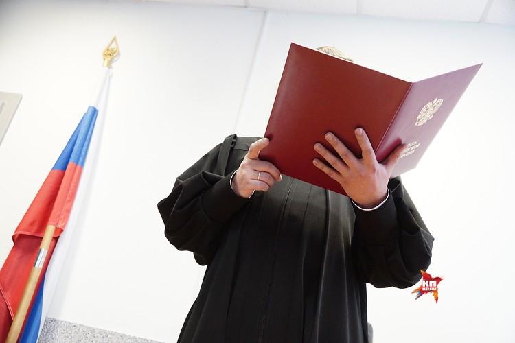 Судья может отменить только обвинительный приговор присяжных, оправдательный - нет