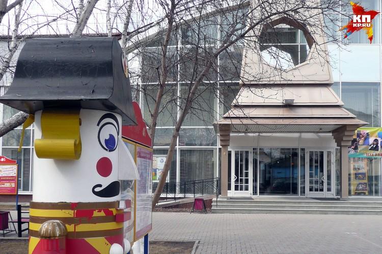 Тюменский театр кукол.