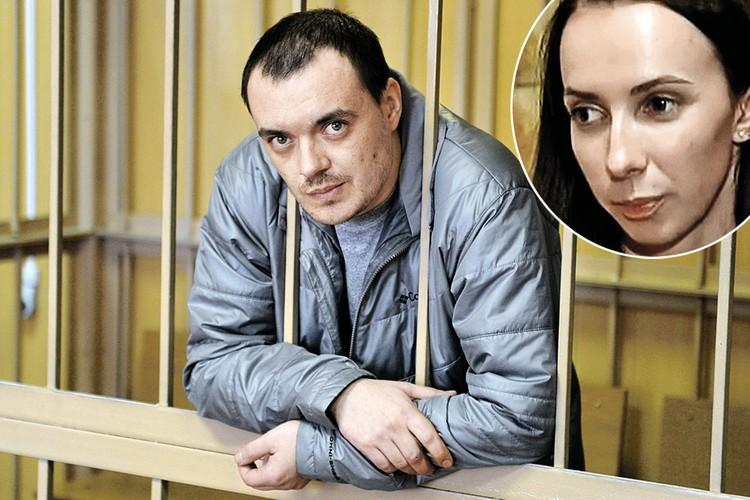 Алексей и Вика расписались в СИЗО. Фото: Иван ВИСЛОВ, ntv.ru