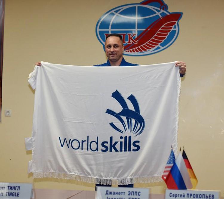 фото предоставлены Оргкомитетом чемпионата WorldSkills Kazan 2019