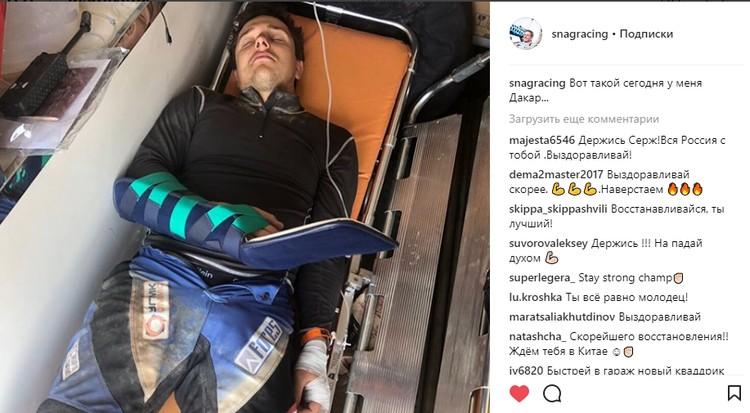 """Сергей Карякин сломал руку во время гонки """"Дакар -2018"""" Фото: Сергей Карякин/ Instagram"""