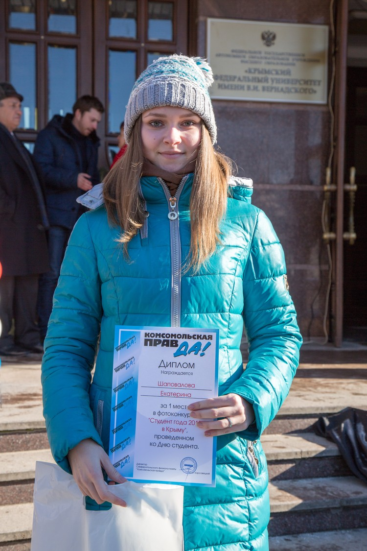 Екатерина Шаповалова.