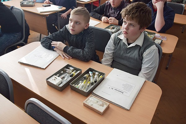 ооо глобал иркутск семейная акция розыгрыш призов
