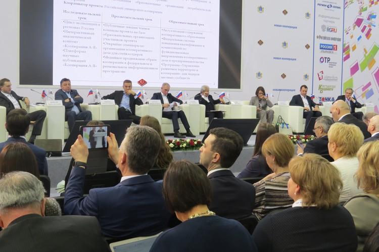 В Ульяновске проходит всероссийский форум «Новая кооперация»
